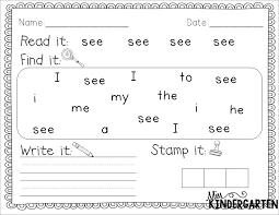 pre k sight words worksheets worksheets