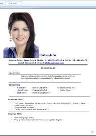 Sample Resume Format Pdf by Alabama Live Homework Help Write Essay Service Sample Resume