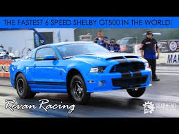 fastest mustang cobra s fastest 6 speed mustang shelby gt500 car