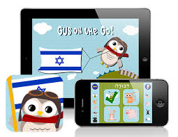 Flashcards Hebrew Hebrew Numbers Flashcard Printable Gus On The Go Language