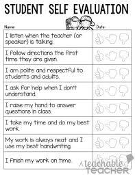 sample class evaluation class evaluation examples class