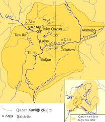 map of kazan file kazan khanate map tatar svg wikimedia commons