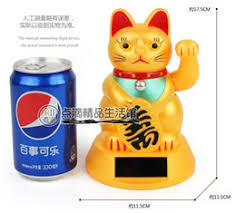 Chinese Home Decor Store Discount Chinese Lucky Cat Wholesale 2017 Chinese Lucky Cat