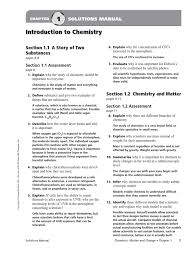 introduction to chemistry worksheet answers worksheets