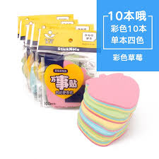 self stick paper philippines cute adhesive paper removable self stick notes sticky