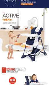 Portable Baby High Chair Adjustable Infant Baby Feeding Chair Multifunction Folding High