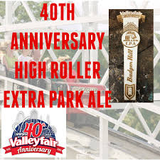 Gilroy Garden Family Theme Park Valleyfair Amusement Park U0026 Badger Hill Brewing Up Something