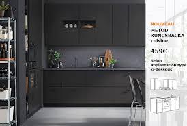 logiciel cuisine ikea cuisine ikea home design nouveau et amélioré