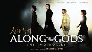 7 amazing from the cast of along with the gods the two