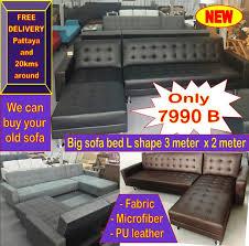 new big sofa bed l shape 3meter x 2meter east coast pattaya