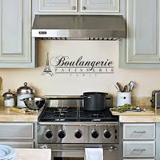 boulangerie wall decal patisserie kitchen wall decor wall art