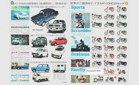 japan honda line 1969 brochure automotive motorcycle honda