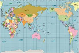 World Map With Flags Political World Map Pacific Centered With Flags Throughout