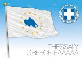 Greece Flag Colors Thessaly Regional Flag Greece Royalty Free Cliparts Vectors And