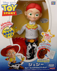 amiami character u0026 hobby shop toy story talking action