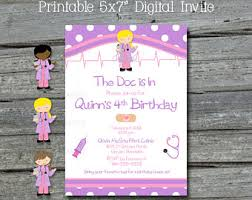 sale mythbusters birthday party invitation printable party