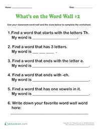 wowza word walls lesson plan education com