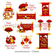 new year traditional decorations happy new year greetings icons stock vector 777356521