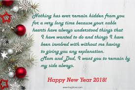 wishes 25 year with wishes 25 happy new year 2018 wishes for parents happy