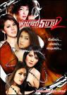 ผู้หญิง 5บาป 2 /หนังไทย DVD 1แผ่น - dvdasianseries