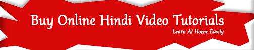 indesign tutorial in hindi buy dreamweaver video tutorials web designing video tutorials for
