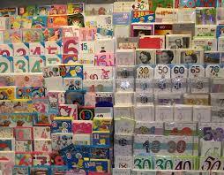 birthday card best tips buy birthday cards online stationery
