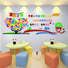 How To Decorate Nursery Classroom Usd 39 14 Nursery Dimensional Wall School Of For Children