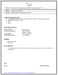 Sap End User Resume Sample by Over 10000 Cv And Resume Samples With Free Download Best Cv Resume