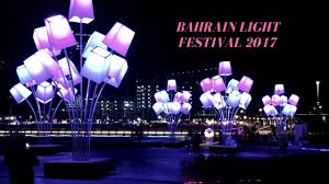 the lights fest ta 2017 bahrain light festival 2017 youtube
