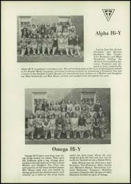 find my high school yearbook 1945 sewanhaka high school yearbook via classmates my home