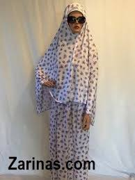 45 best islamic clothes images on pinterest islamic islamic