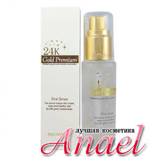 Serum Secret Key key 24k gold premium
