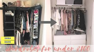 Ikea Hacks Closet Wardrobes For Under 100 Ikea Hack Lucy Jessica Carter Youtube