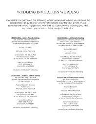 groom shower invitation wording wedding invitation sample