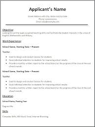 resume templates free download word resume template and