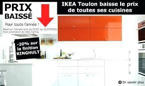 promotion ikea cuisine vendeur de cuisine acquipace magasin cuisine acquipace cuisine
