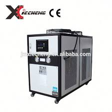 electric save a lot of water chiller buy electric save a lot of