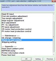 resetter epson r230 windows download epson l110 l210 l300 l350 l355 resetter tool