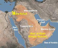 rub al khali map nephicode 2014