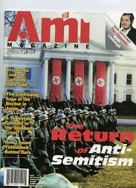 rare view ami magazine drapes white house with flags and