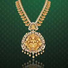 gold jewellery designs hazoorilal new indian gold jewellery designs designer gold