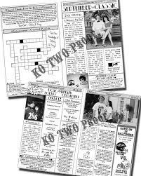 Newspaper Wedding Program 34 Best Mini Newspaper Wedding Program Images On Pinterest
