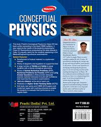 buy conceptual physics class 12 book online at low prices in india