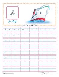 cursive small letter s practice worksheet download free cursive