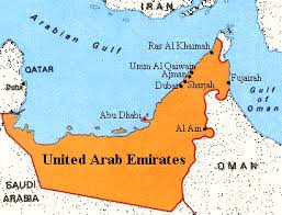 map of oman and uae of state clinton s upcoming travel to the united