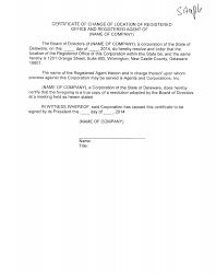 Certification Letter For Name Change Incnow Order Form