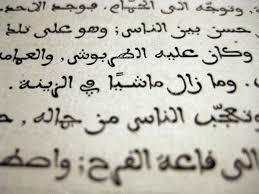 aisha original maghribi arabic typeface