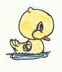 cute duck pictures free download clip art free clip art on