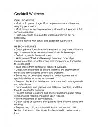 100 Skills Sample In Resume by 100 Skills For Server Resume Datapower Banquet Template Cocktail