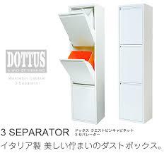 3 Bin Cabinet Actplus Rakuten Global Market Dottus West Bin Cabinets 3
